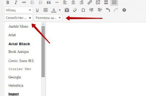 Добавить много веб шрифтов в визуальный редактор wordpress