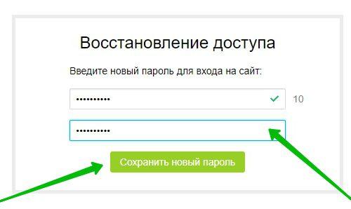 Как восстановить пароль на Авито если забыл