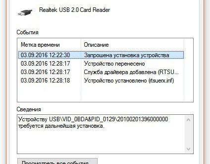 Настройка устройств на компьютере Windows 10