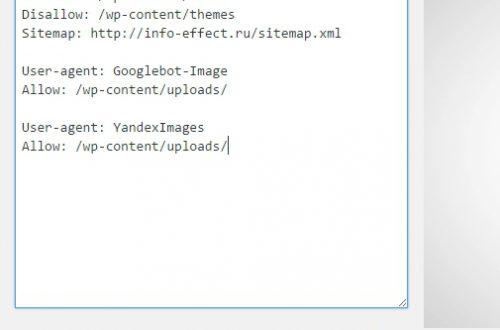 Плагин wordpress robots.txt установка и настройка