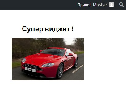 Супер виджет редактор WordPress Editor Widget