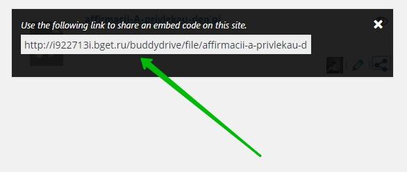 URL адрес файла