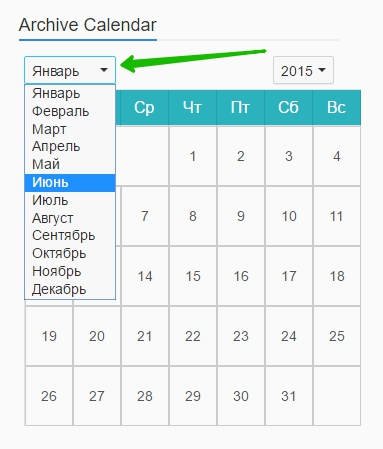 архив календарь виджет ajax wordpress