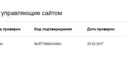 Добавить сайт в поиск Яндекс новая Инструкция