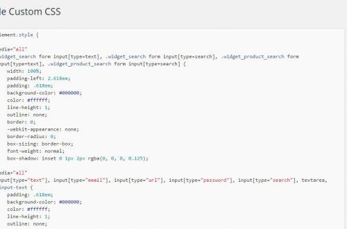 Изменить CSS стили любого элемента сайта wordpress просто и быстро