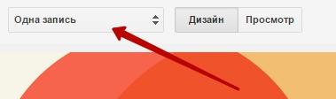 Официальный плагин Google Adsense заработать на сайте wordpress