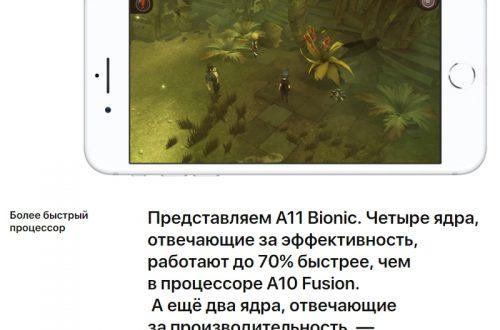 Айфон 8 плюс цена фото характеристики чем хорош оригинал iPhone 8 plus