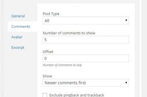 Виджет последние комментарии wordpress