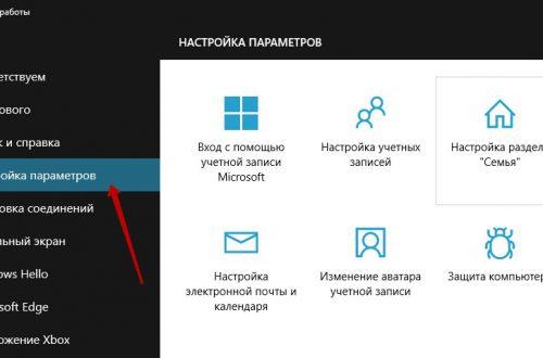 Как разобраться с Windows 10 !?