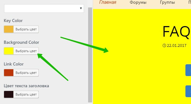 Color edit WordPress