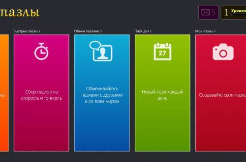 Как установить игру на компьютер Windows 10