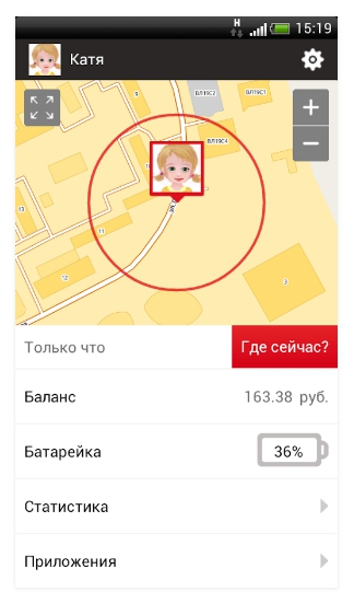 приложение где дети