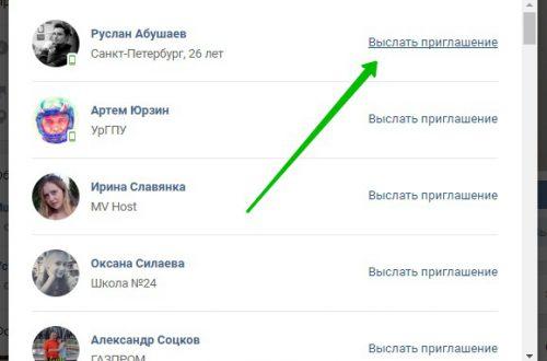 Как сделать частную группу в ВК вконтакте