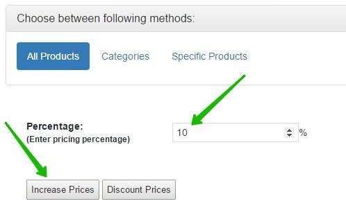 повысить все цены в процентах