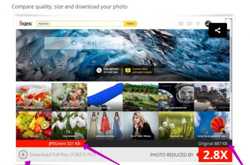 Классный онлайн сервис для оптимизации изображений