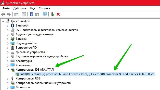Диспетчер устройств Контроллеры IDE ATA ATAPI Windows 10