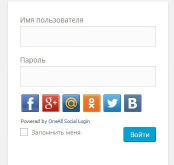 Как сделать авторизацию на сайте wordpress через социальные сети ?