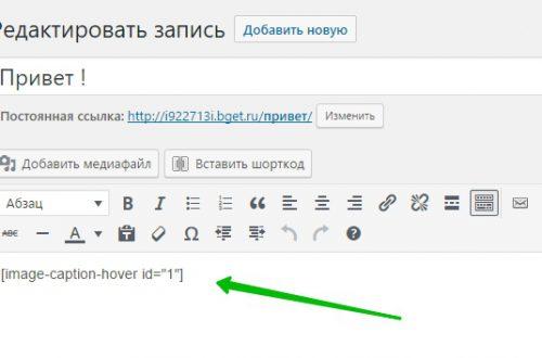 Image Hover Effects Супер эффектные анонсы !