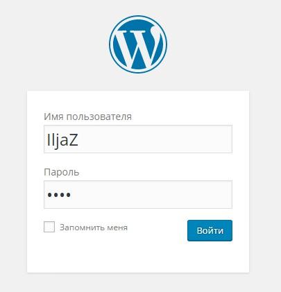 Как самому бесплатно создать свой сайт подробная инструкция !