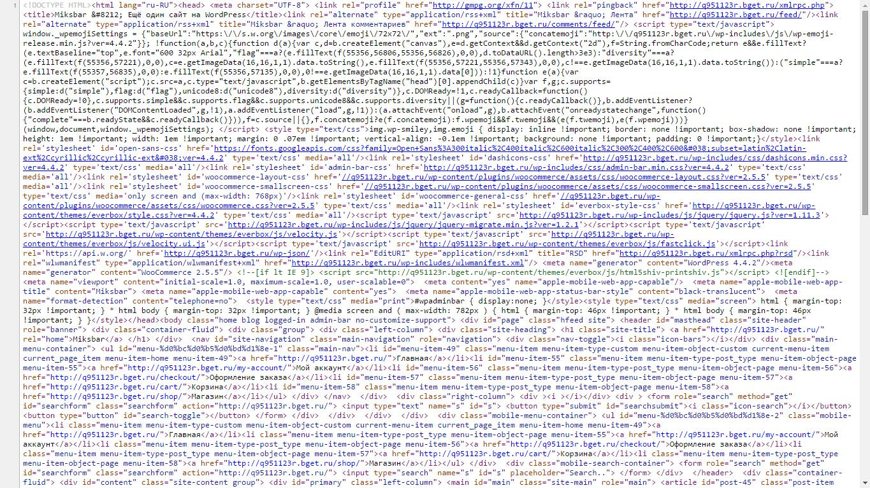 сжатый исходный код