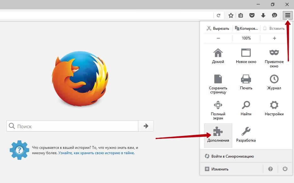 дополнения браузера