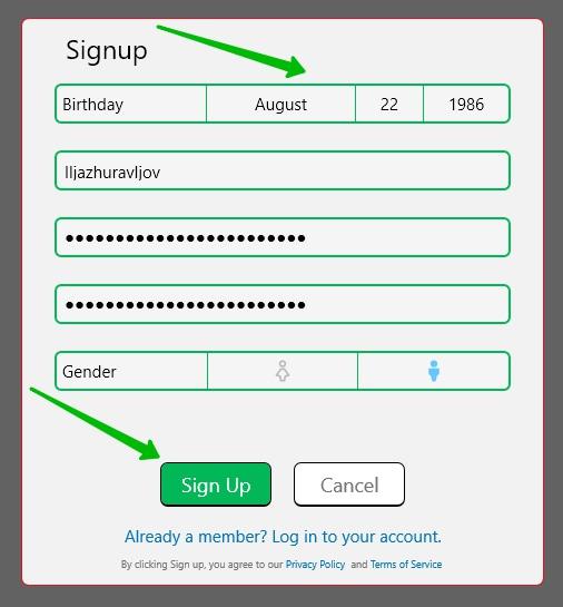 пароль логин дата