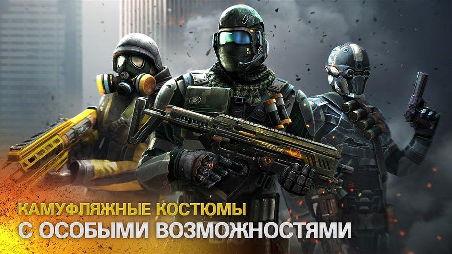 Modern Combat 5 Затмение