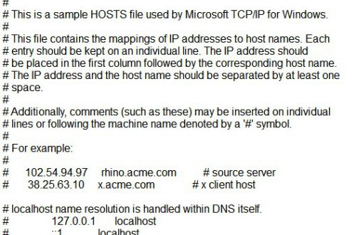 Файл hosts Windows 10 где находится? Здесь!