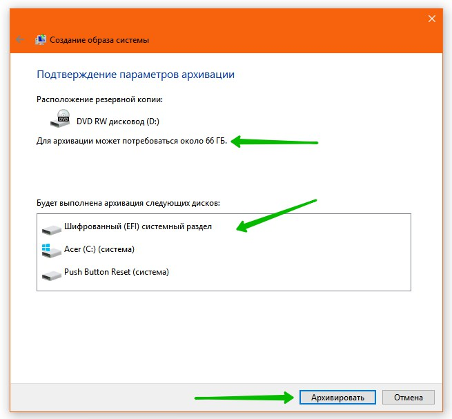 образ системы Windows