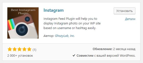 Feed Instagram Lite
