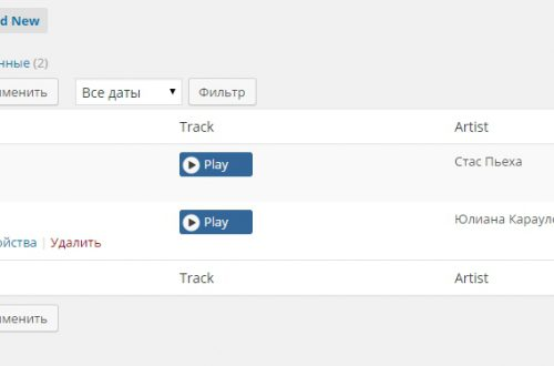 Как сделать на сайте фоновую музыку ?