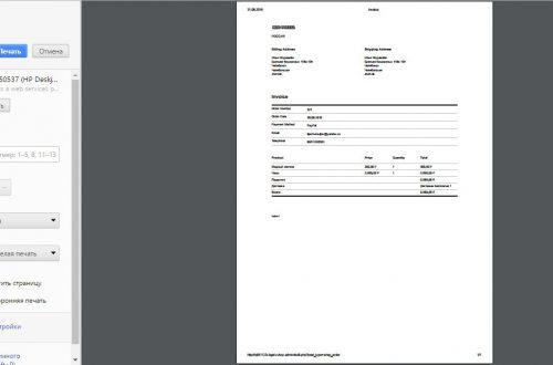 Woocommerce печать накладных, квитанций, счёт-фактур, заказов