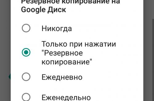 Как восстановить ватсап сообщения переписку чаты если удалил