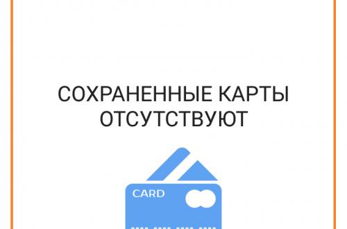 Как проверить штрафы ГИБДД на телефоне андроид приложение