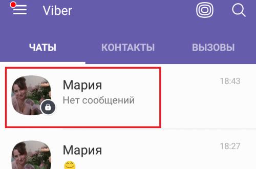 Как создать секретный чат вайбер (viber) на телефоне