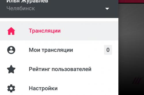 Как сделать прямую трансляцию в ВК на телефоне андроид VK Live