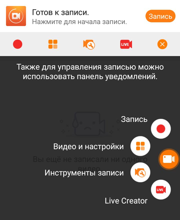 приложение андроид инструкция