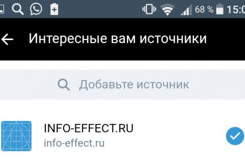 Яндекс дзен добавить сайт плагин WordPress