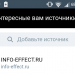 Супер кнопки поделиться плагин Яндекс WordPress
