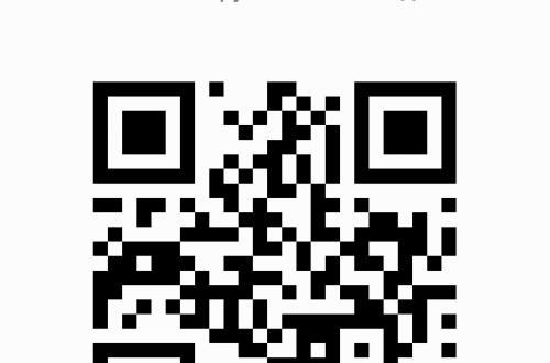 Вайбер QR код сканировать на компьютер
