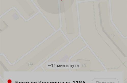 Как оплатить Яндекс такси картой банка