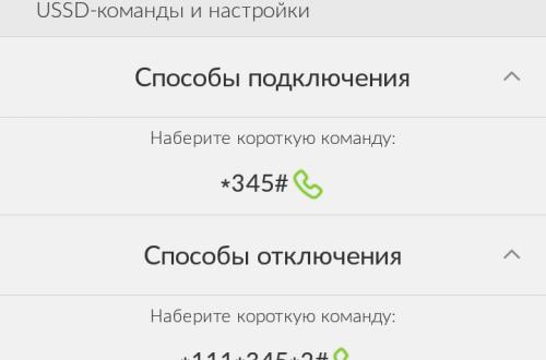 Безлимитный интернет МТС за 4 рубля в сутки