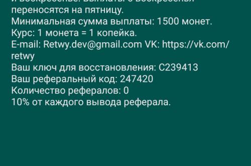 Кран денег на телефон андроид вывод на Qiwi и Webmoney