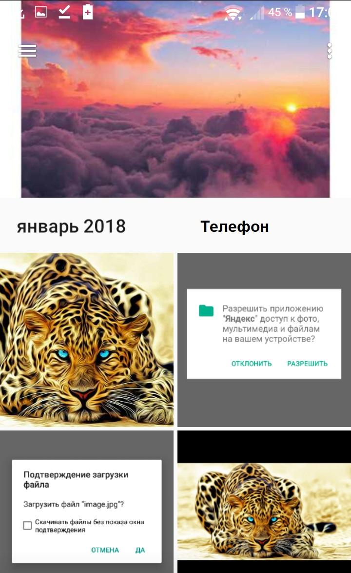 фото на телефон андроид