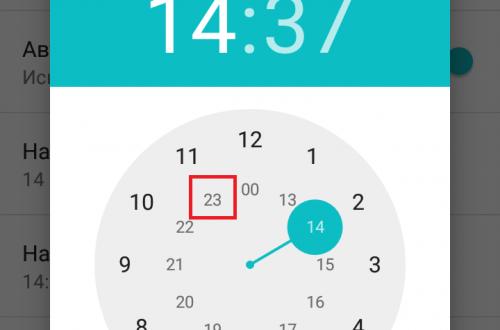 Как установить время и дату на телефоне андроид