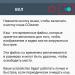 Управление рекламой Вконтакте Инструкция