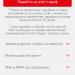 Безлимитный интернет МТС для ноутбука 2018