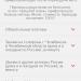 Тариф интернет МТС для планшета как подключить 2018