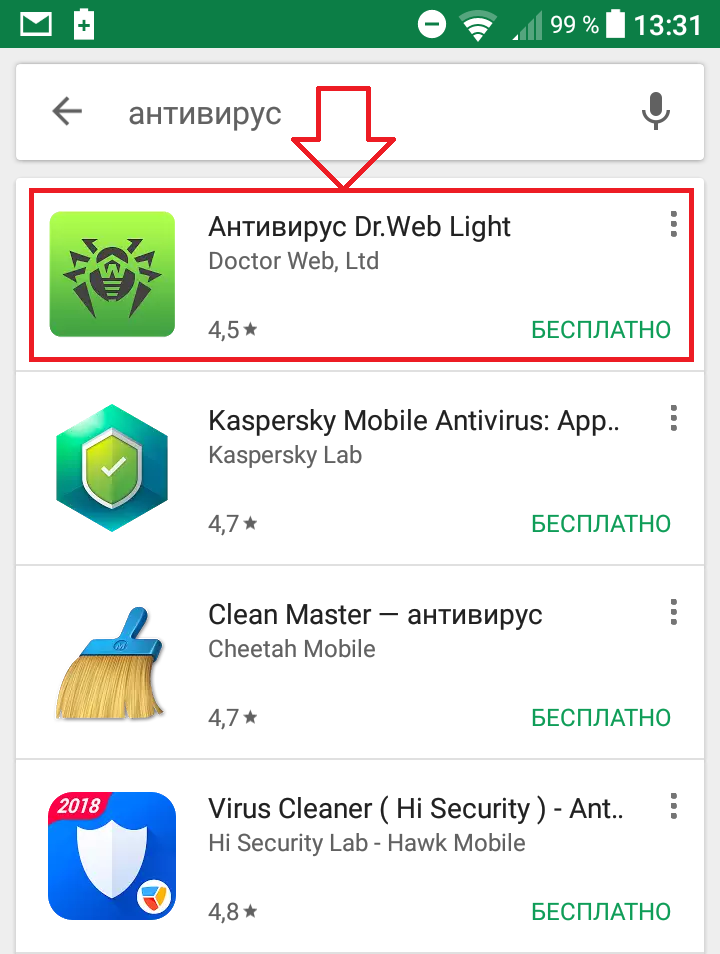 антивирус dr web андроид