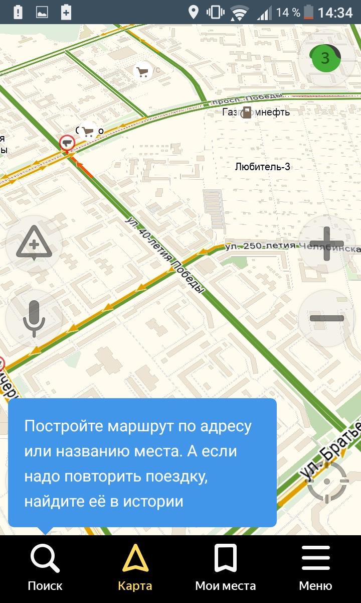 навигатор для андроид карта